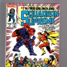 Cómics: SQUADRON SUPREME 3 - MARVEL 1985 VFN-. Lote 182067202
