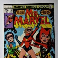 Cómics: EXCEPCIONAL LOTE COMIC USA. MS MARVEL 18 + WONDER WOMAN 1 + SHE HULK 1 (2004). EXCELENTE ESTADO.. Lote 134857778