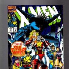 Cómics: X-MEN 17 - MARVEL 1993 VFN / NICIEZA & KUBERT. Lote 183658362