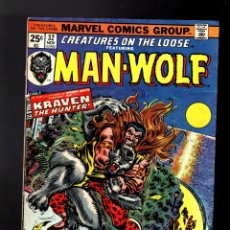 Cómics: CREATURES ON THE LOOSE 32 - MARVEL 1974 VG - MAN-WOLF VS KRAVEN THE HUNTER. Lote 185694966