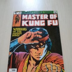 Cómics: MASTER OF KUNG FU Nº86. WARRIORS OF THE GOLDEN DAWN!. Lote 190191710