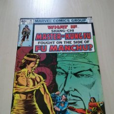 Cómics: WHAT IF MASTER OF KUNG FU FOUGH ON THE SIDE OF FU MANCHU?. Nº16. Lote 190191773