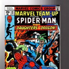 Cómics: MARVEL TEAM UP 64 - 1977 FN/VFN / SPIDER-MAN AND DAUGHTERS OF THE DRAGON / JOHN BYRNE. Lote 195354146