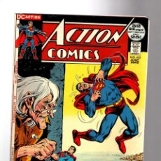 Cómics: ACTION COMICS 413 SUPERMAN - DC 1972 FN- / 52 PAGE GIANT / ECLIPSO / METAMORPHO / VOODOO ISSUE. Lote 205362888