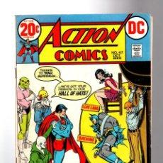 Cómics: ACTION COMICS 417 SUPERMAN - DC 1972 VG / METAMORPHO / BATMAN. Lote 205363451