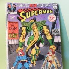 Cómics: SUPERMAN 241 DC COMICS USA EDICIÓN BIG SIZE 1971. Lote 205679656
