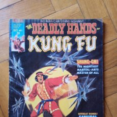 Cómics: THE DEADLY HANDS OF KUNG FU # 5. MARVEL. Lote 207947798