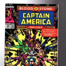 Cómics: CAPTAIN AMERICA 359 - MARVEL 1989 VFN / BLOODSTONE HUNT / 1ST CROSSBONES CAMEO. Lote 209898842