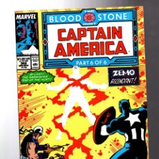 Cómics: CAPTAIN AMERICA 362 MARVEL 1989 VFN/NM / GRUENWALD & DWYER / BLOODSTONE HUNT. Lote 209900281