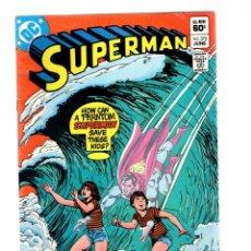 Cómics: SUPERMAN 372 - DC 1982 FN+. Lote 213695578