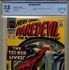 Cómics: DAREDEVIL# 22 CBCS 7.5 DE 1966. Lote 215256345