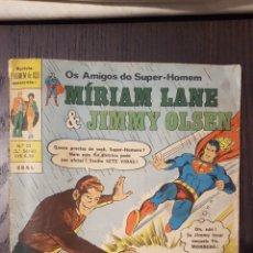 Cómics: COMIC - SUPERMAN - DE BRASIL - 1971 - HOMEM DE AÇO Nº 19 (1ª SERIE) MIRIAM LANE & JIMMY OLSEN EBAL. Lote 215662622