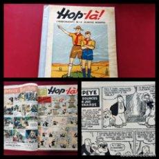 Cómics: HOP-LÀ! - L'HEBDOMADAIRE DE LA JEUNESSE MODERNE - RELIURE - EO - (1939/1940) NºS 105 AL 117. Lote 216899517