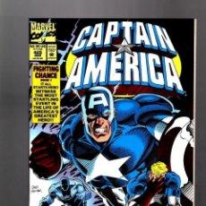 Cómics: CAPTAIN AMERICA 425 CAPITAN AMERICA ULTIMO COMBATE USA FOIL EMBOSSED COVER NO FORUM NO PANINI INGLES. Lote 218547986
