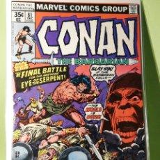 Cómics: MARVEL COMICS USA MARATÓN JOHN BUSCEMA CONAN 81. Lote 221728582