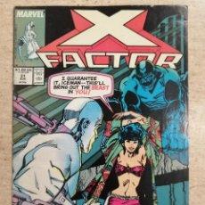 Fumetti: X-FACTOR Nº 31. Lote 234120930