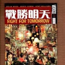 Cómics: FIGHT FOR TOMORROW 3 - DC VERTIGO 2003 VFN/NM / BRIAN WOOD & DENYS COWAN. Lote 244654490