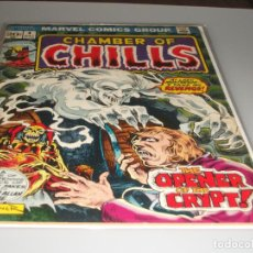 Cómics: CHAMBER OF CHILLS 4. Lote 245740220