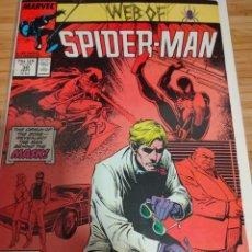 Cómics: WEB OF SPIDER MAN 30 VOL 1 MARVEL SPIDERMAN (1985 SERIES). Lote 246193315