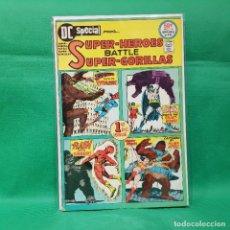Cómics: DC SPECIAL 16 - DC 1975 / VG. Lote 247206645