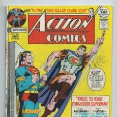 Cómics: ACTION COMICS (SUPERMAN) Nº 404 (SEPT 1971). ORIGINAL DC. MUY BUEN ESTADO. 64 PAGS. Lote 257283475