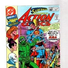 Cómics: ACTION COMICS 536 SUPERMAN - DC 1982 VFN- / OMEGA MEN TEAM UP !. Lote 262354060