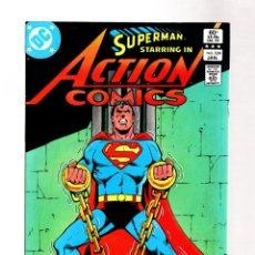 Cómics: ACTION COMICS 539 SUPERMAN & ATOM - DC 1983 VFN / MARV WOLFMAN & GIL KANE. Lote 262354595