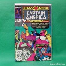 Cómics: CAPTAIN AMERICA 357 - MARVEL 1989 / VFN. Lote 263275005