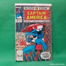 Cómics: CAPTAIN AMERICA 358 - MARVEL 1989 / VFN. Lote 263275225