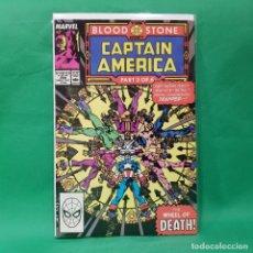 Cómics: CAPTAIN AMERICA 359 - MARVEL 1989 / VFN. Lote 263275440