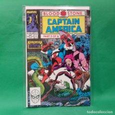 Cómics: CAPTAIN AMERICA 361 - MARVEL 1989 / VFN. Lote 263275785