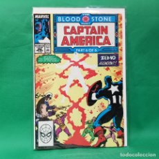 Cómics: CAPTAIN AMERICA 362 - MARVEL 1989 / VFN. Lote 263275890