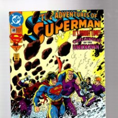 Comics: SUPERMAN 508 ADVENTURES OF - DC 1994 VFN/NM / CHALLENGERS OF THE UNKNOWN. Lote 267370344
