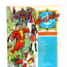 Cómics: WHO'S WHO THE DEFINITIVE DIRECTORY OF THE DC UNIVERSE 4 - DC 1985 VFN+. Lote 268593394