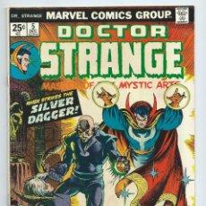 Cómics: DOCTOR STRANGE (SERIE 1974) Nº 5. ORIGINAL MARVEL (DIC 1974) EXCELENTE ESTADO , CASI NUEVO. Lote 269142358