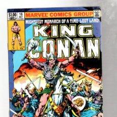 Cómics: KING CONAN 16 - MARVEL 1983 VFN / ALAN ZELENETZ & MARC SILVESTRI. Lote 272955348