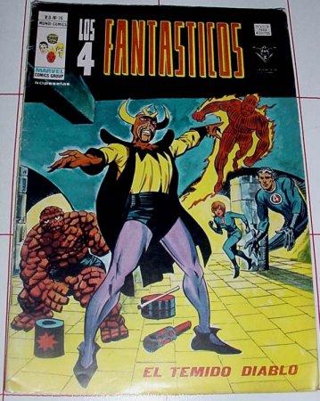 COMIC LOS 4 FANTASTICOS MARVEL DE LA EDITORIAL VERTICE (Tebeos y Comics - Vértice - 4 Fantásticos)