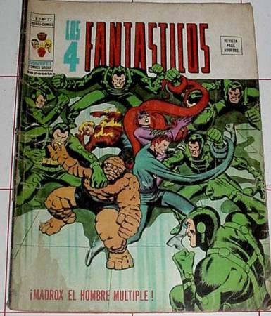 COMIC LOS 4 FANTASTICOS EDICIONES VERTICE (Tebeos y Comics - Vértice - 4 Fantásticos)