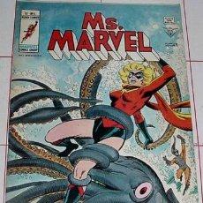 Cómics: COMIC MS. MARVEL EDICIONES VERTICE. Lote 23444382