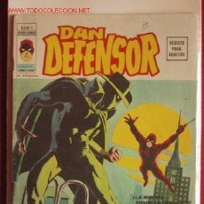 Cómics: DAN DEFENSOR V.2 (VERTICE) ... ¡¡ Nº 4 !!. Lote 26645740