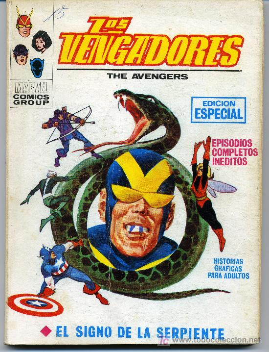 LOS VENGADORES Nº 14 EDICION ESPECIAL- EL SIGNO DE LA SERPIENTE (Tebeos y Comics - Vértice - Vengadores)