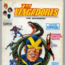 Cómics: LOS VENGADORES Nº 14 EDICION ESPECIAL- EL SIGNO DE LA SERPIENTE. Lote 26190554