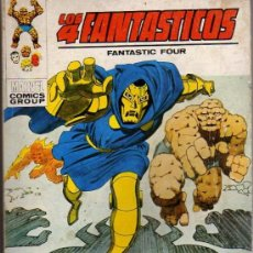 Cómics: COMIC EDITORIAL VERTICE VOL 1 LOS 4 FANTASTICOS Nº 58. Lote 5874855