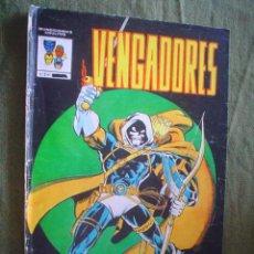 Fumetti: LOS VENGADORES Nº 2 ........ MUNDICOMICS. Lote 6060133