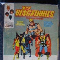 Cómics: LOS VENGADORES. Nº 30. VOL 1. VÉRTICE. MB. Lote 27377953