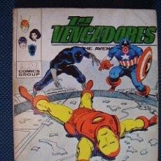 Cómics: LOS VENGADORES. Nº 49. VOL. 1. VÉRTICE.. Lote 26198408