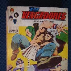 Cómics: LOS VENGADORES. Nº 37. VOL 1. VÉRTICE. Lote 27393044