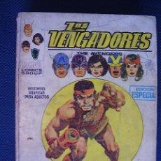 Cómics: LOS VENGADORES. Nº 17. VOL 1. VÉRTICE. Lote 26121946