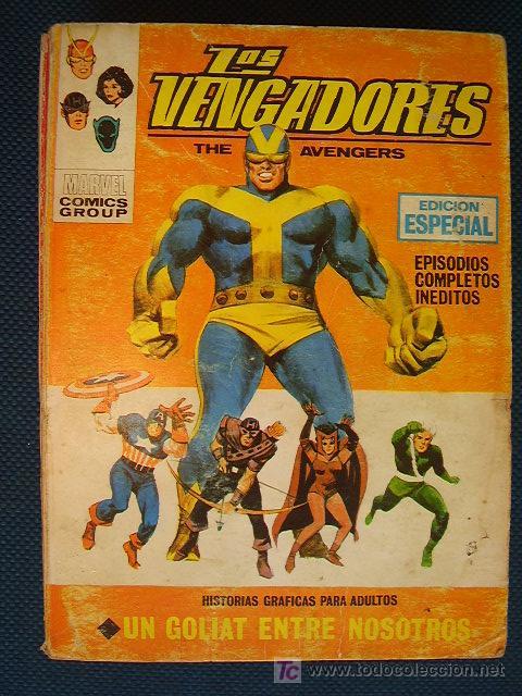 LOS VENGADORES. Nº 12. VOL 1. VÉRTICE (Tebeos y Comics - Vértice - Vengadores)