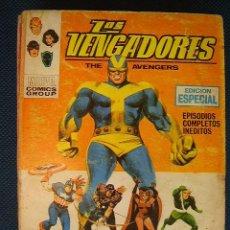 Cómics: LOS VENGADORES. Nº 12. VOL 1. VÉRTICE. Lote 27377968